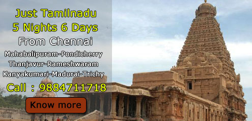 south-tamilnadu-tour