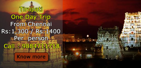 tirupati-one-day-trip